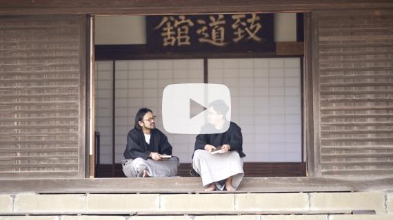 酒井家庄内入部400年記念事業紹介動画学校