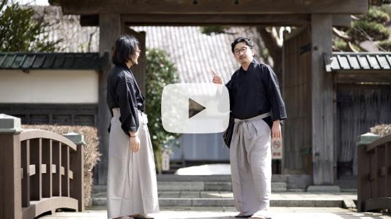 酒井家庄内入部400年記念事業紹介動画キャッチコピー